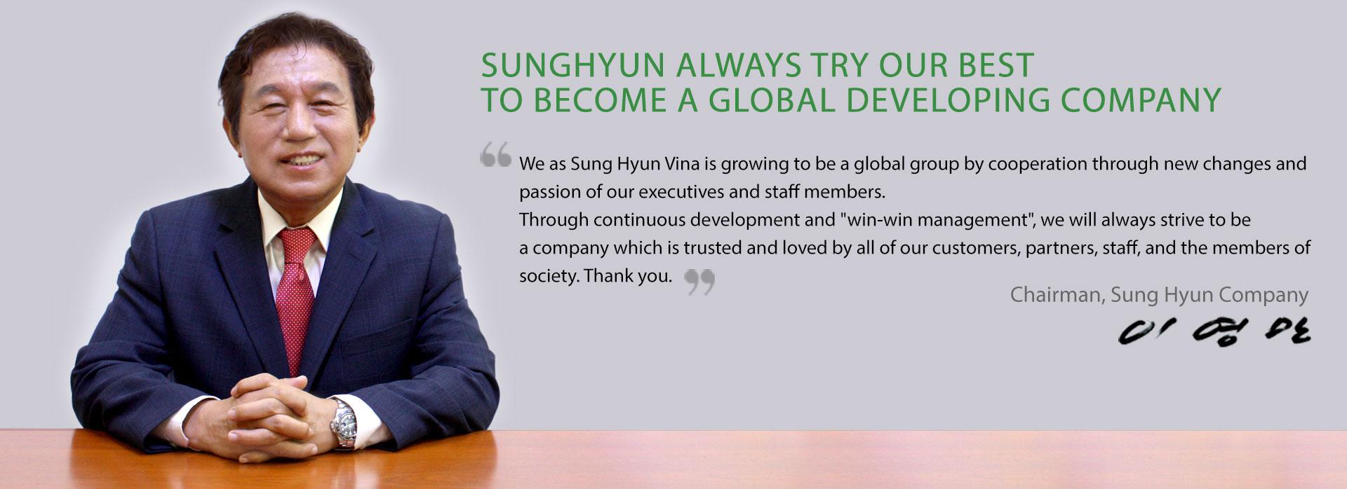 Sung Hyun Vina